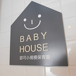 BABY HOUSE様